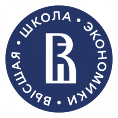 Международный институт экономики и финансов Национального исследовательского университета «Высшая школа экономики»