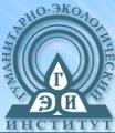 Колледж Гуманитарно-экологического института