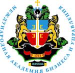 Институт международных отношений и коммуникационных систем Международной  академии бизнеса и управления