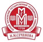 Первый Московский государственный медицинский университет им. И.М.Сеченова