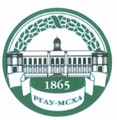 Факультет заочного образования Российского государственного аграрного университета - МСХА им. К.А. Тимирязева
