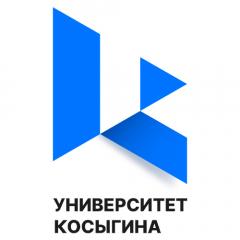 Институт химических технологий и промышленной экологии Российского государственного университета имени А.Н. Косыгина (Технологии. Дизайн. Искусство)
