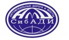 Факультет «Автомобильные дороги и мосты» Сибирского государственного автомобильно-дорожного университета