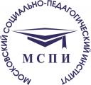 Факультет педагогики и психологии Московского социально-педагогического института