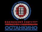 Московский институт телевидения и радиовещания «Останкино»