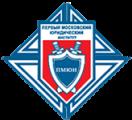Первый московский юридический институт