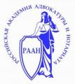 Колледж  Российской  академии адвокатуры и нотариат