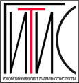 Российский университет театрального искусства – ГИТИС