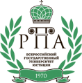 Факультет магистратуры Всероссийского государственного университета юстиции (РПА Минюста России)