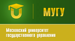 Московский университет государственного управления