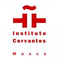 Культурный центр «Институт Сервантеса»