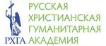 Факультет мировых языков и культур РХГА