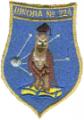 Средняя общеобразовательная школа № 224