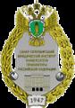 Санкт-Петербургский юридический институт (филиал) Университета прокуратуры Российской Федерации
