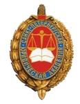 Санкт-Петербургская юридическая академия