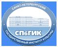 Санкт-Петербургский государственный институт культуры