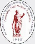 Факультет среднего медицинского образования (медицинский колледж) Астраханского государственного медицинского университета