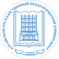 Институт психологии и педагогики Алтайского государственного педагогического университета