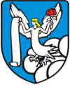 Педагогический институт Вологодского государственного университета