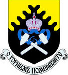 Факультет городского хозяйства Уральского государственного горного университета