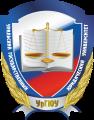 Уральский государственный юридический университет