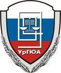 Институт права и предпринимательства Уральского государственного юридического университета