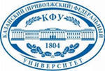 Институт физики Казанского (Приволжского) федерального университета