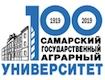 Институт управленческих технологий и аграрного рынка Самарской государственной сельскохозяйственной академии