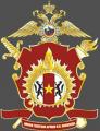 Новосибирский военный институт имени генерала армии И.К. Яковлева ВНГ РФ