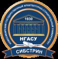 Новосибирский государственный архитектурно-строительный университет (Сибстрин)