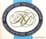 Институт истории, гуманитарного и социального образования Новосибирского государственного педагогического университета