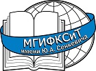 Факультет дополнительного образования Московского государственного института индустрии туризма имени Ю.А.Сенкевича