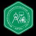 Физико-математический факультет Московского государственного областного университета