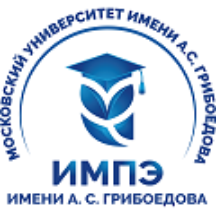 Юридический факультет Института международного права и экономики им. А.С. Грибоедова