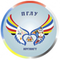 Институт романо - германских языков, информационных и гуманитарных технологий  Пятигорского государственного лингвистического университета