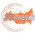 Высшая школа управления Пятигорского государственного университета