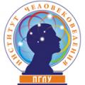 Институт человековедения Пятигорского государственного лингвистического университета