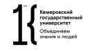 Институт фундаментальных наук Кемеровского государственного университета