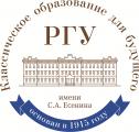 Факультет экономики Рязанского государственного университета имени С.А. Есенина,