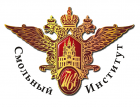 Экономический факультет Смольного института Российской академии образования