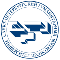 Факультет культуры Санкт-Петербургского гуманитарного университета профсоюзов