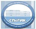 Факультет информационных технологий Санкт-Петербургского государственного института культуры