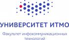 Мегафакультет трансляционных информационных технологий Университета ИТМО