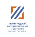 Факультет естествознания, географии и туризма Ленинградского государственного университета имени А. С. Пушкина