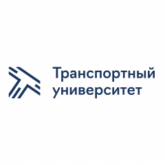 Высшая инженерная школа Российского университета транспорта (МИИТ)