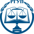 Факультет повышения квалификации и переподготовки судей, государственных гражданских служащих судов и судебного департамента Северо-Западного филиала Российского государственного университета правосудия