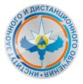 Институт заочного и дистанционного обучения Санкт-Петербургского университета Государственной противопожарной службы МЧС России