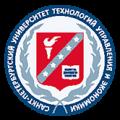Институт экономики, менеджмента и информационных технологий Санкт-Петербургского университета технологий управления и экономики