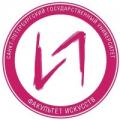 Факультет искусств Санкт-Петербургского государственного университета