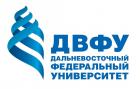Школа педагогики (г. Владивосток) Дальневосточного федерального университета
